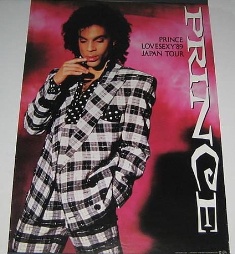 Prince: The Lovesexy Tour @ 30   movingtheriver com